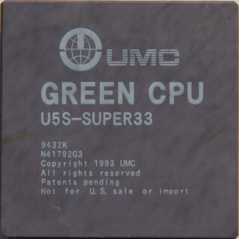 u5s-super33.jpg