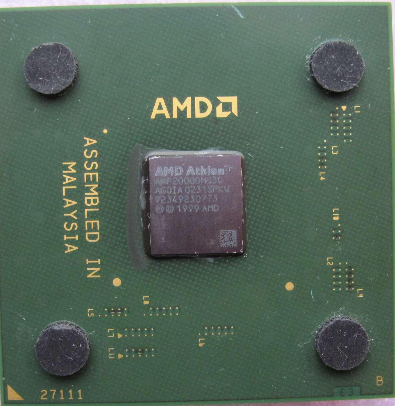 AMP2000DMS3C.jpg