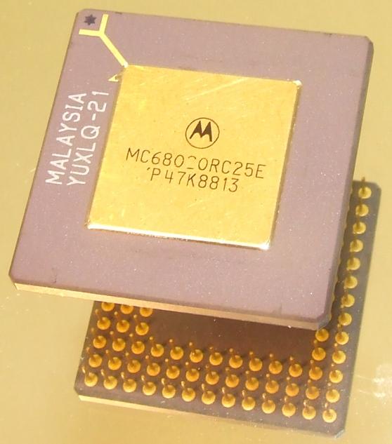 M_mc68020rc25e.JPG