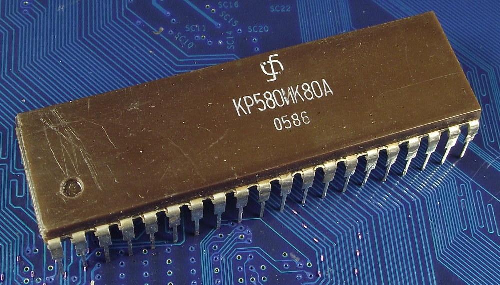 CCCP_Electronpribor_KR580IK80A_8080A_top.jpg