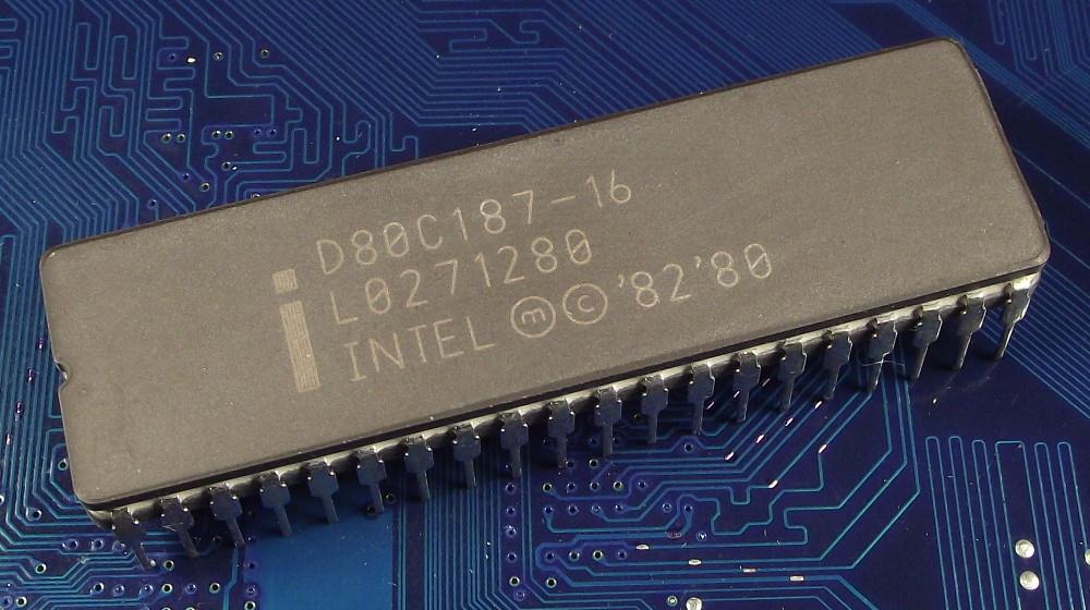 Intel_D80C187-16_top.jpg