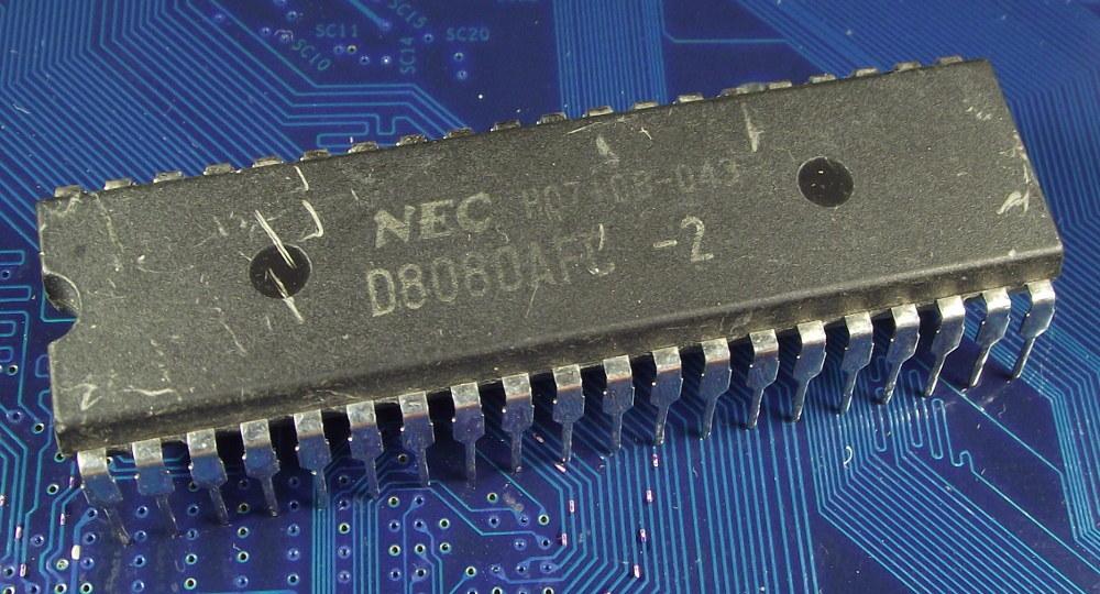 NEC_D8080AFC-2_top.jpg