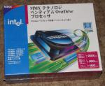 PODPMT66x200sl2rmj.jpg