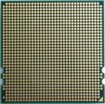 AMD Opteron 8423 2,0GHz OS8423WJS6DGN 02.jpg