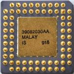 Intel 80387DX20 SX105 (Ancienne reference, logo Intel) CPGA 02.jpg