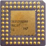 Intel 80387DX20 SX105 (Ancienne reference, sans logo) CPGA 02.jpg
