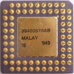 Intel 80387DX20 SX105 (Nouvelle reference) CPGA 02.jpg