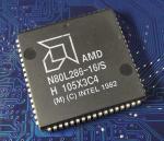 AMD_N80L286-16S_thin-logo_top.jpg