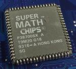 SuperMath_Chips_P38700SX-A_25__bot.jpg