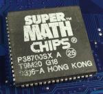 SuperMath_Chips_P38700SX-A_25__top.jpg