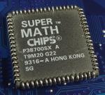 SuperMath_Chips_P38700SX-A__bot.jpg