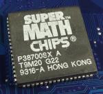 SuperMath_Chips_P38700SX-A__top.jpg